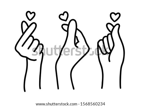 Korean heart sign. Finger love symbol. Happy Valentines Day. I love you hand gesture. Vector illustration Love yourself concept. Hand drawn design for print greeting cards, banner, poster