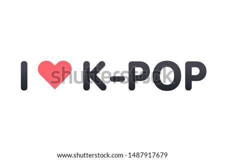 korean pop poster  black