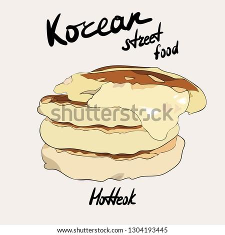 korean street food dish hotteok