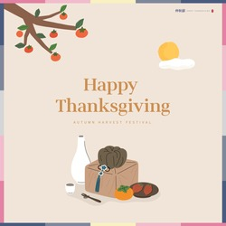 Korean Thanksgiving Day shopping event pop-up Illustration. Translation: