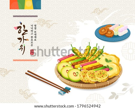 Korean Thanksgiving Day. Traditional holiday food, pancakes, desserts. Rich harvest and Hangawi, Korean translation.