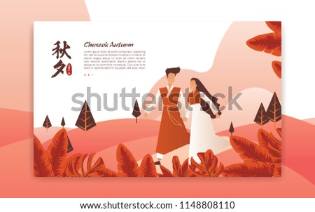 KOREAN TRADITIONAL CLOTHES COUPLE. KOREAN LANDING PAGE. THE FOREIGN TEXT IN THE IMAGE MEANS: CHUSEOK , AUTUMN EVE