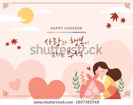 Korean traditional holiday 'Chuseok'. Korean translation: A holiday full of love and happiness.