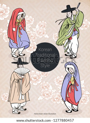 Korean traditional painting(Korean genre painting) - Couples wearing Korean traditional clothes, Hanbok. Flower pattern background. Hand drawn / Vector illustration.