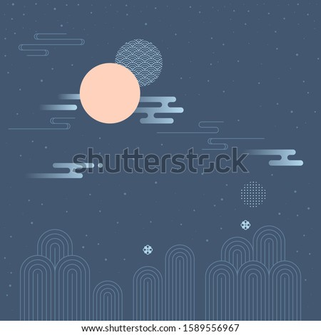 Korean traditional pattern on dark blue background. Sun, cloud, mountain illustration. Stockfoto ©