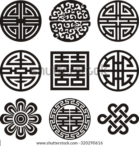 Korean traditional symbol vector image