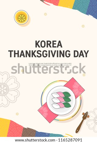 Korean Traditional Thanksgiving day