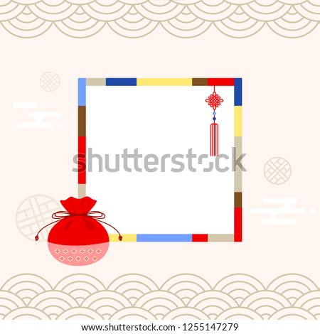 korean traditional vector