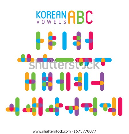 Korean vector alphabet set.Hangul vowels in flat style. Stok fotoğraf ©