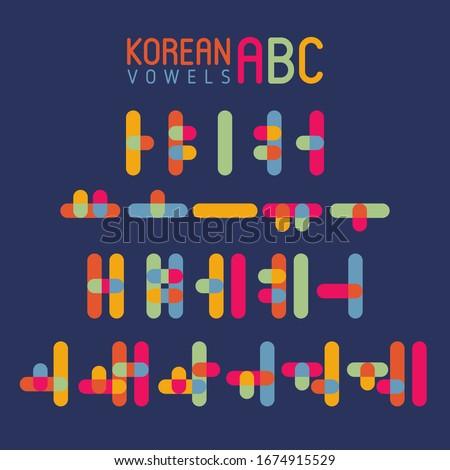 Korean vector alphabet set.Hangul vowels in flat style