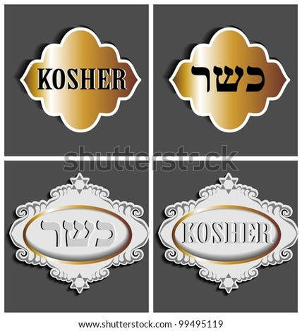 Kosher food labels