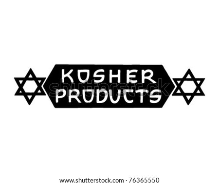 Kosher Products - Retro Ad Art Banner