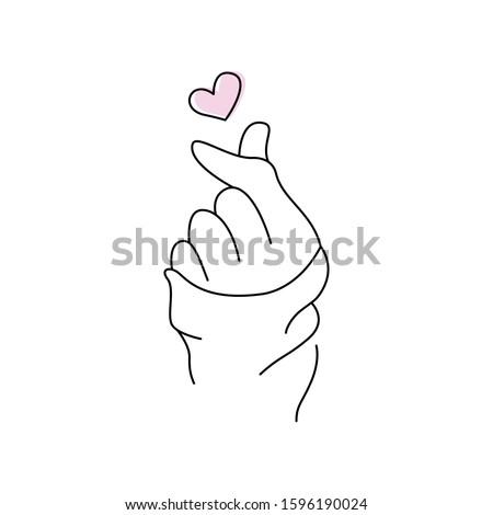 stock vector kpop korean finger heart i love you symbol hangul vector image 1596190024