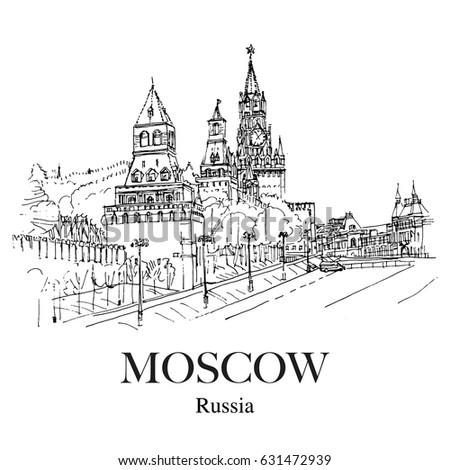kremlin wall and view to basil