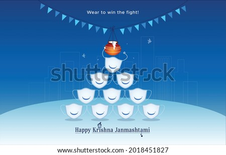 Krishna Janmashtami festival concept background with corona covid 19 safety mask and dahi handi breaking team activity