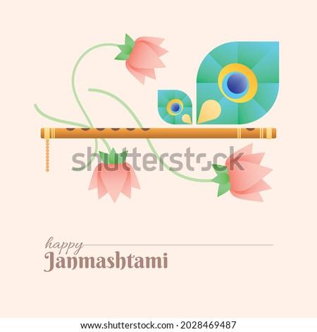 Krishna janmashtami social media banner with flute and lotus flowers