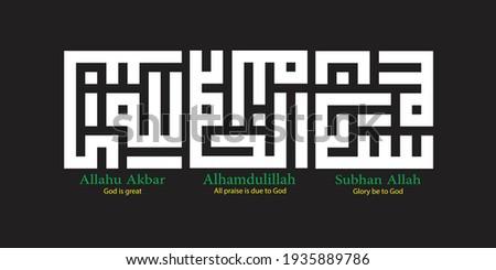 kufi kufic arabic calligraphy