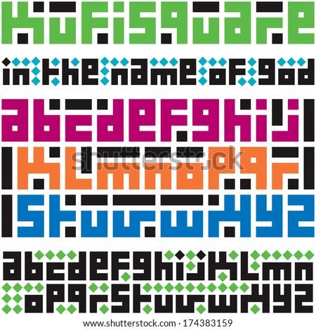 Kufi Square Style Latin Alphabet Kufi Square Typography