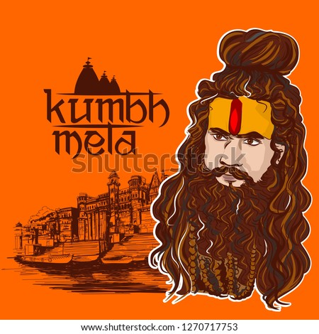 Kumbh Mela festival in india . sadhu vector illustration