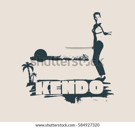 kung fu martial art silhouette