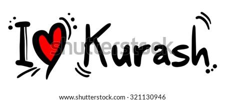 Kurash love #321130946