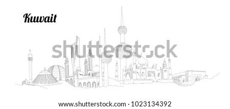 KUWAIT city hand drawing panoramic sketch illustration ストックフォト ©