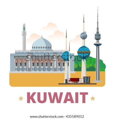 kuwait country design template