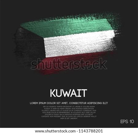 Kuwait Flag Made of Glitter Sparkle Brush Paint Vector #1143788201