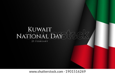 Kuwait National Day Background. Banner, Poster, Greeting Card. Vector Illustration.