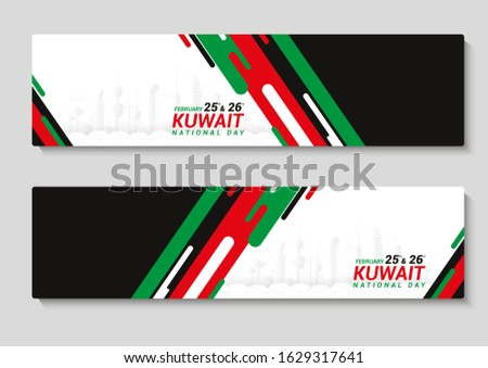 Kuwait National Day celebration on 25 & 26 February vector. Kuwait city skyline and colorful abstract lines as kuwait flag with sample text. Template for banner, poster, flyer or invitation card.