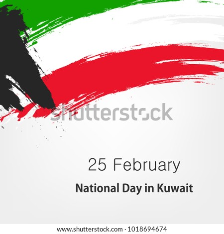 Kuwait National Day Celebration Vector Illustration.