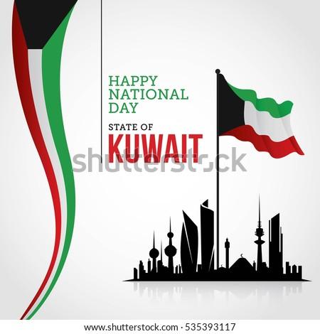 Kuwait National Day Celebration Vector Illustration.