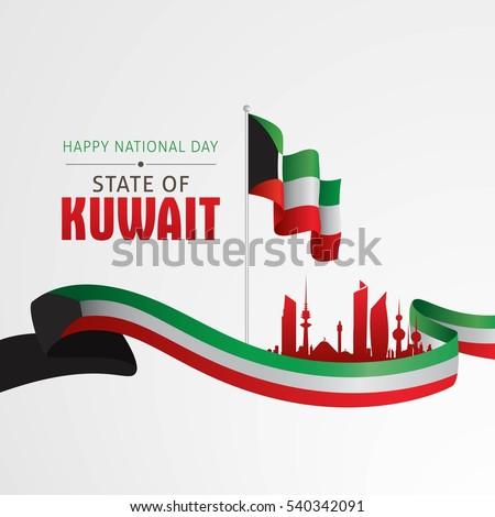 Kuwait National Day Celebration Vector Illustration
