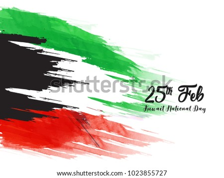 Kuwait National Day Header or banner Background.