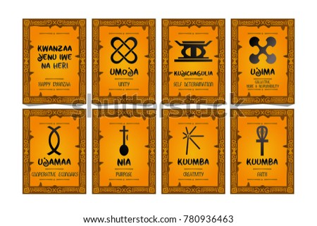 kwanzaa greeting card park. kwanzaa symbol. ethnic design. vector.
