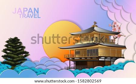 kyoto  japan at kinkaku ji  the