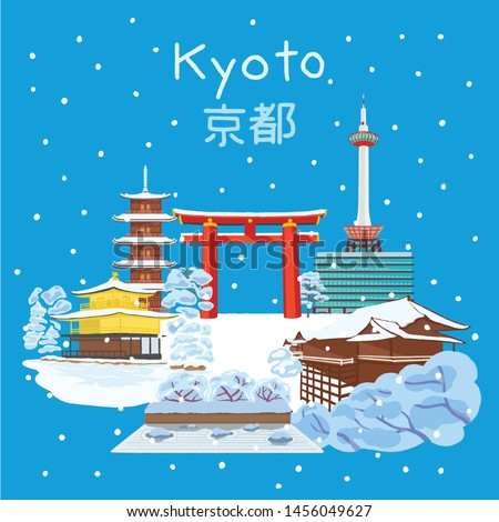 kyoto japan temples winter