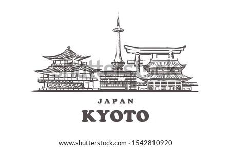 kyoto sketch skyline kyoto