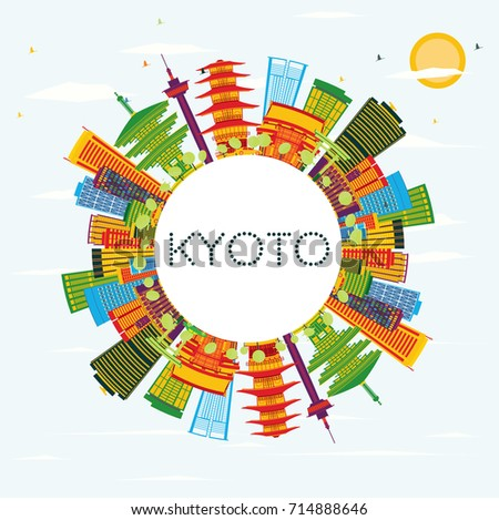 Kyoto Skyline with Color Buildings, Blue Sky and Copy Space. Vector Illustration. Business Travel and Tourism Concept with Historic Architecture.