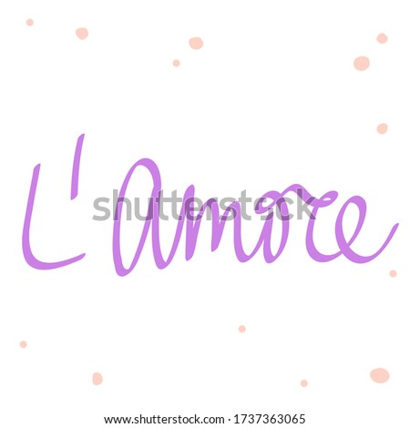 L'Amore in Italian language means Love in english. Sticker for social media content. Vector hand drawn illustration with cartoon lettering. Stock fotó ©