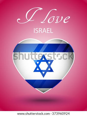 l love Israel - country flag on Valentine's Day glossy heart Stockfoto ©