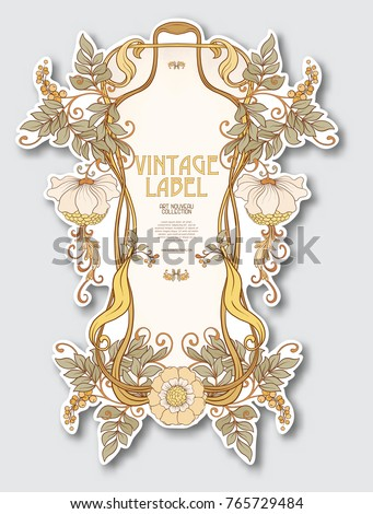 Label for products or cosmetics in art nouveau style, vintage, old, retro style. Stock vector illustration.