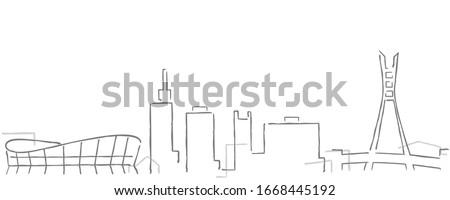 Lagos Freehand Minimal Line Skyline and Landmarks Foto stock ©
