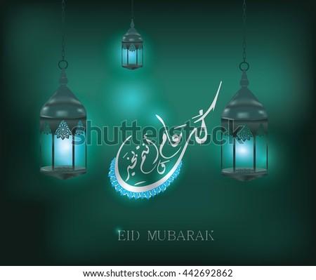 Lamp greeting template background eid mubarak and eid mubarak lamp greeting template background eid mubarak and eid mubarak islamic greeting background arabic and lantern eid m4hsunfo