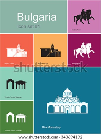 landmarks of bulgaria set of