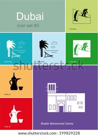 landmarks of dubai set of