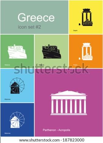landmarks of greece set of