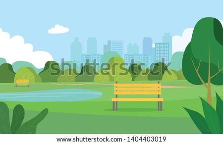 landscape in city park   bench