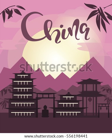 landscape of china town vector