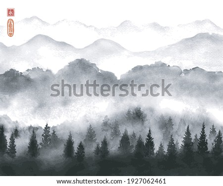 Landscape with black misty forest trees. Traditional oriental ink painting sumi-e, u-sin, go-hua. Hieroglyph - eternity.